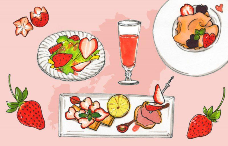 フルーティーライフ教室体験レポート 熊本県産「ゆうべに苺」