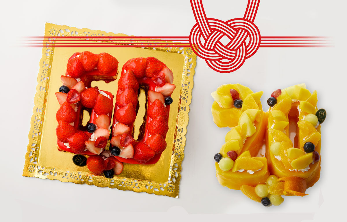 新宿高野ギフトコンシェルジュのおすすめ ナンバーデコケーキの魅力