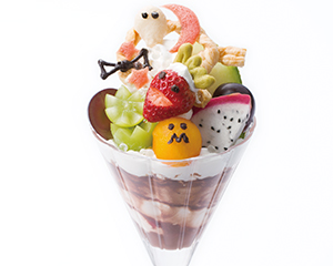 【新宿】ハロウィン限定パフェも!食欲の秋にぜひお勧めしたいフルーツスイーツのお店