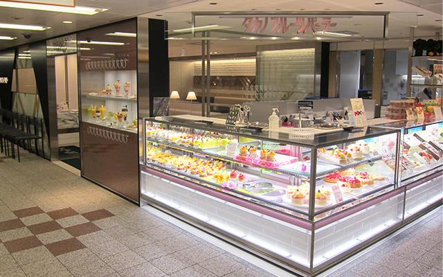 新宿地下鉄ビル店