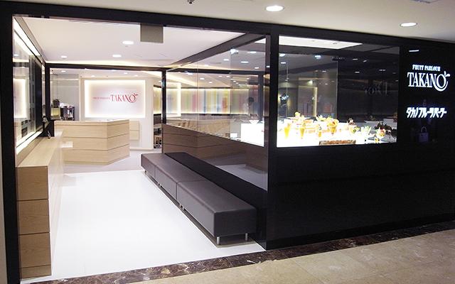 横浜髙島屋店