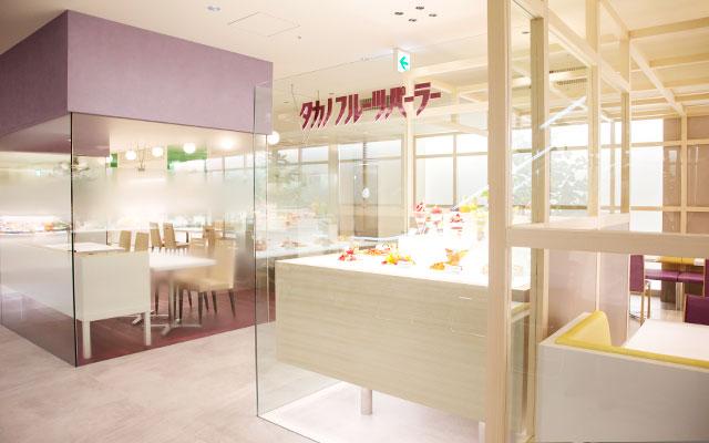 川越丸広店
